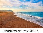 almeria cabo de gata san miguel ... | Shutterstock . vector #297234614