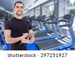handsome trainer in sportswear... | Shutterstock . vector #297251927
