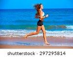 Beautiful Brunette Girl Running ...