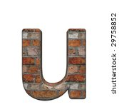 one lower case letter from old... | Shutterstock . vector #29758852