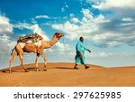 rajasthan travel background  ... | Shutterstock . vector #297625985