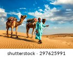 rajasthan travel background  ... | Shutterstock . vector #297625991
