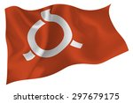 fukushima flag icon | Shutterstock .eps vector #297679175
