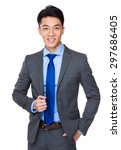 businessman   Shutterstock . vector #297686405