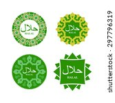 logo of halal products. text of ... | Shutterstock .eps vector #297796319