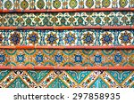 Colorful Spanish Tiles...