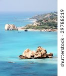 Rock Of Aphrodite Place In...