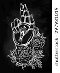 elegant hand drawn blessing... | Shutterstock .eps vector #297931019