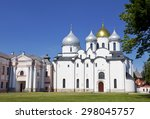 the cathedral of st. sophia ... | Shutterstock . vector #298045757