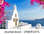 Beautiful Details Of Santorini...