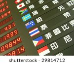 exchange board | Shutterstock . vector #29814712