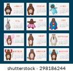 calendar 2016 with funny... | Shutterstock .eps vector #298186244