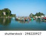 quangninh  vietnam  july 12 ... | Shutterstock . vector #298220927