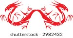 red dragons | Shutterstock .eps vector #2982432