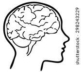 head brain silhouette vector   Shutterstock .eps vector #298243229