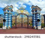 tzarskoe selo catherine palace... | Shutterstock . vector #298245581