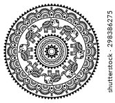 round mehndi  indian henna... | Shutterstock .eps vector #298386275