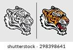tiger face mascot logo