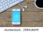 chiangmai thailand   july  21   ...   Shutterstock . vector #298418699