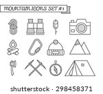 set of camping  travel icons ... | Shutterstock .eps vector #298458371