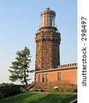 This is the old lighthouse in Atlantic Highlands NJ, near Sandy Hook. - stock photo