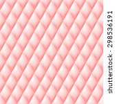 Quilted Seamless Pattern. Pink...