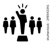 leader icon | Shutterstock .eps vector #298542341
