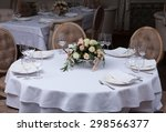 tableware | Shutterstock . vector #298566377