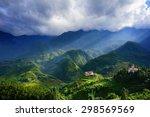 sapa view point  lao cai ... | Shutterstock . vector #298569569