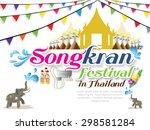 songkran festival in thailand... | Shutterstock .eps vector #298581284