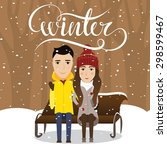 illustration people winter  | Shutterstock . vector #298599467