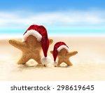 Summer Beach. Merry Christmas....
