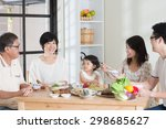 happy asian chinese multi... | Shutterstock . vector #298685627