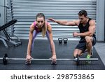 attentive muscular woman... | Shutterstock . vector #298753865
