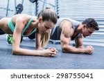 side view of a muscular couple... | Shutterstock . vector #298755041