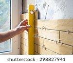 man with gauge measuring ... | Shutterstock . vector #298827941