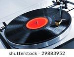 Vinyl Record Spinning On...