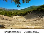 Greece. Ancient Theatre in Epidaurus (also Epidauros, Epidavros) built in 340 BC. This beautiful and best preserved theatre is on UNESCO World Heritage List since 1988