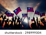 group of people waving... | Shutterstock . vector #298999304