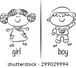 boy and girl | Shutterstock .eps vector #299029994