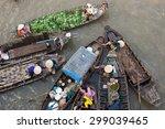 mekong floating matket | Shutterstock . vector #299039465