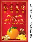 printable chinese new year of... | Shutterstock .eps vector #299086349