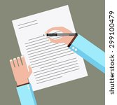 agreement icon   hand signing... | Shutterstock . vector #299100479