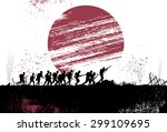 silhouette group of soldiers in ... | Shutterstock .eps vector #299109695