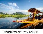 srinagar  india   july 11  2014 ... | Shutterstock . vector #299121041