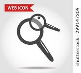 illustration of lens web icon ...