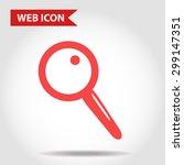 illustration of lens web icon ...