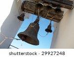 Set Of Bells On Bellfry Of...