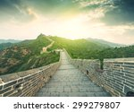 the majestic great wall ... | Shutterstock . vector #299279807