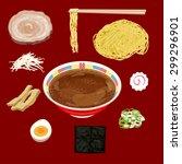soy sauce ramen material  | Shutterstock .eps vector #299296901